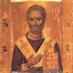 Николай Чудотворец. Кон.X – нач.XI в. Монастырь св. Екатерины